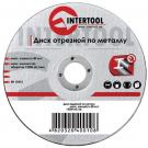 диск отрезной абразивный по металлу - INTERTOOL CT-4002