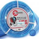 шланг для воды армированный - INTERTOOL GE-4051