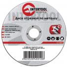 диск отрезной абразивный по металлу - INTERTOOL CT-4001
