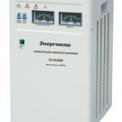 стабилизатор напряжения - Sturm (Энергомаш) CH-93080