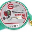 шланг для воды армированный - INTERTOOL GE-4101