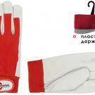 перчатки рабочие комбинированные - INTERTOOL SP-0012