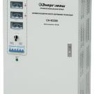 стабилизатор напряжения - Sturm (Энергомаш) СН-93300