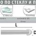cверло по стеклу и керамике - INTERTOOL SD-0264