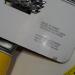 рашпиль обдирочный - Stanley 5-21-295