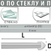 cверло по стеклу и керамике - INTERTOOL SD-0266