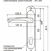 ручка - BARRERA H-C-85-02-00-AB-AL