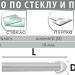 cверло по стеклу и керамике - INTERTOOL SD-0270